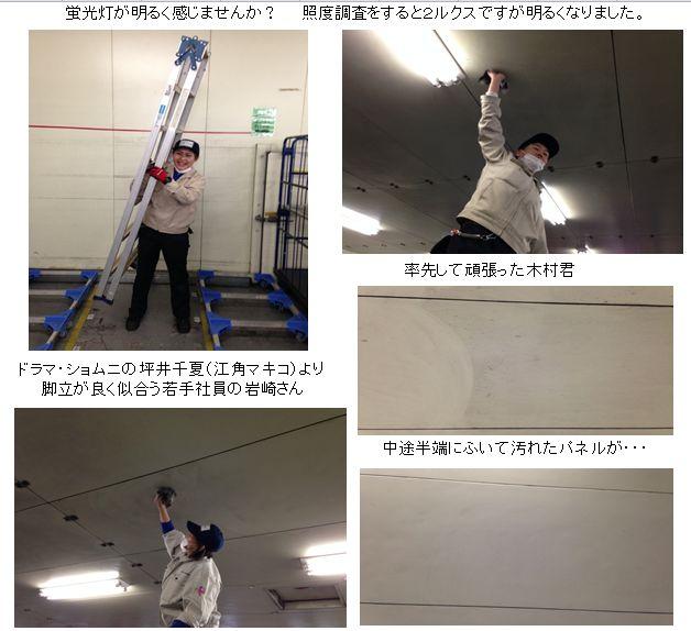 5Skonai20160418②.JPG