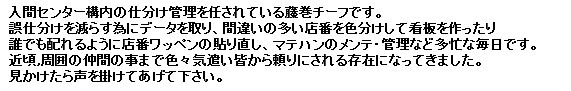 FUJIMAKI20160721④.JPG
