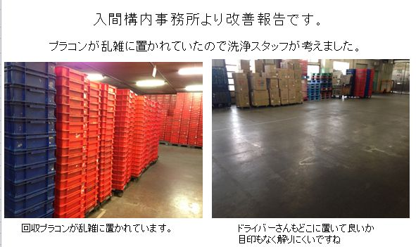 kaizen_1.JPG