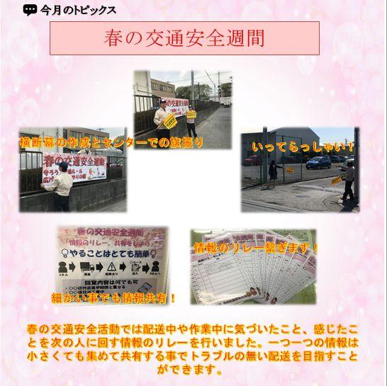 shinbokukai201804②.JPG