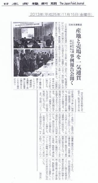 CCI20131122_00000.jpg