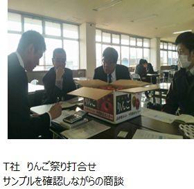 ota_apple_meeting.JPG
