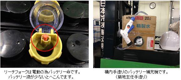 kinkyo201606.JPG